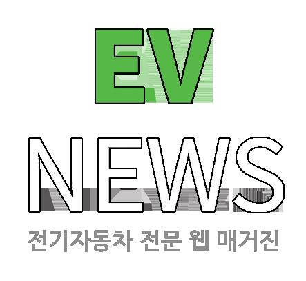 EV NEWS